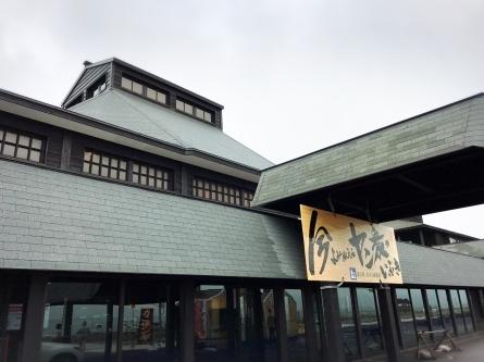 道の駅 おびら鰊番屋/小平町_c0378174_10524399.jpg