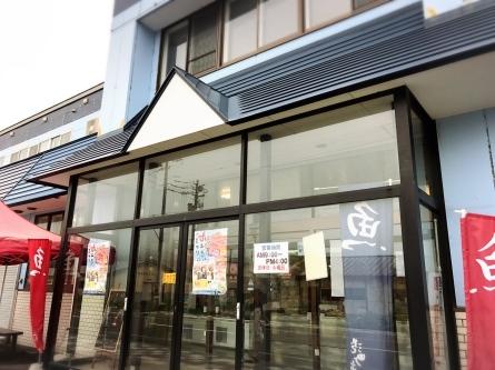 遠藤水産 港町市場/増毛町_c0378174_12045893.jpg