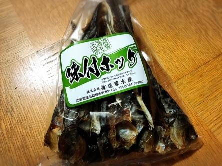 遠藤水産 港町市場/増毛町_c0378174_12051334.jpg