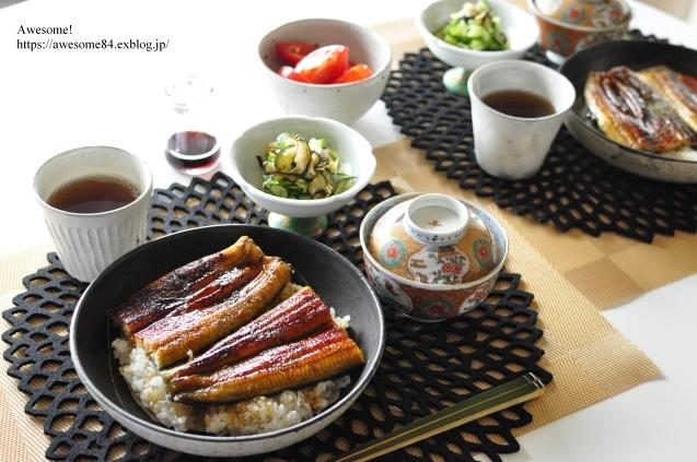 立秋に鰻を食べる_e0359481_20341242.jpg