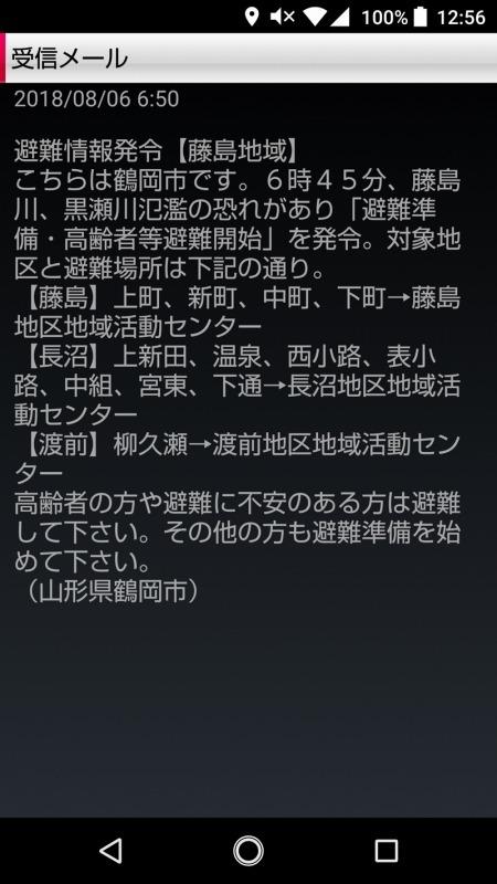 b0207491_13142709.jpg