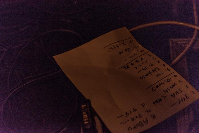 Salsa 2度目の米国ツアーからの帰国ライブ サポートバンドは新しいドンマルティネス_f0144394_23525013.jpg