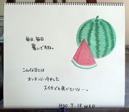 b0364195_12330912.jpg