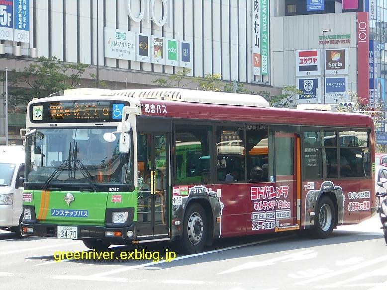 東京都交通局 R-B767 【ヨドバシ】_e0004218_21553903.jpg