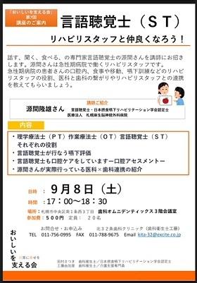 b0191221_21415268.jpg