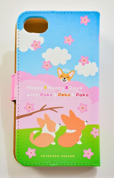 ポコちゃん・ペコちゃん・パコちゃん 手帳型スマホケース_d0102523_12152856.jpg