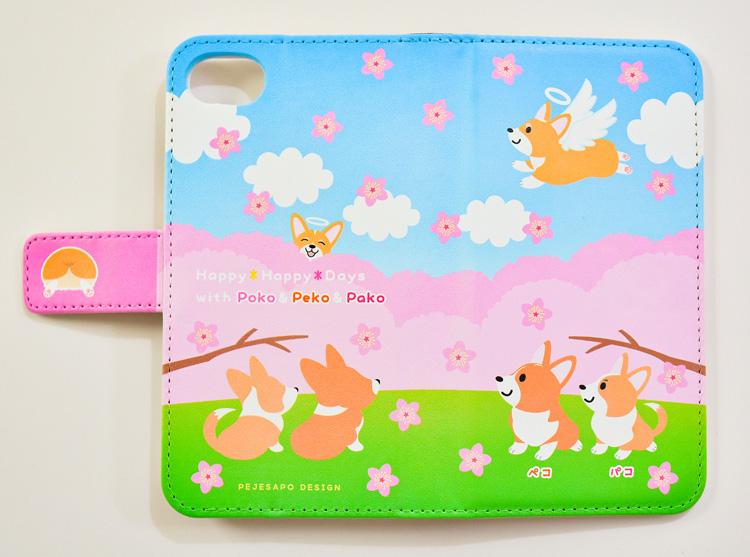 ポコちゃん・ペコちゃん・パコちゃん 手帳型スマホケース_d0102523_1217196.jpg