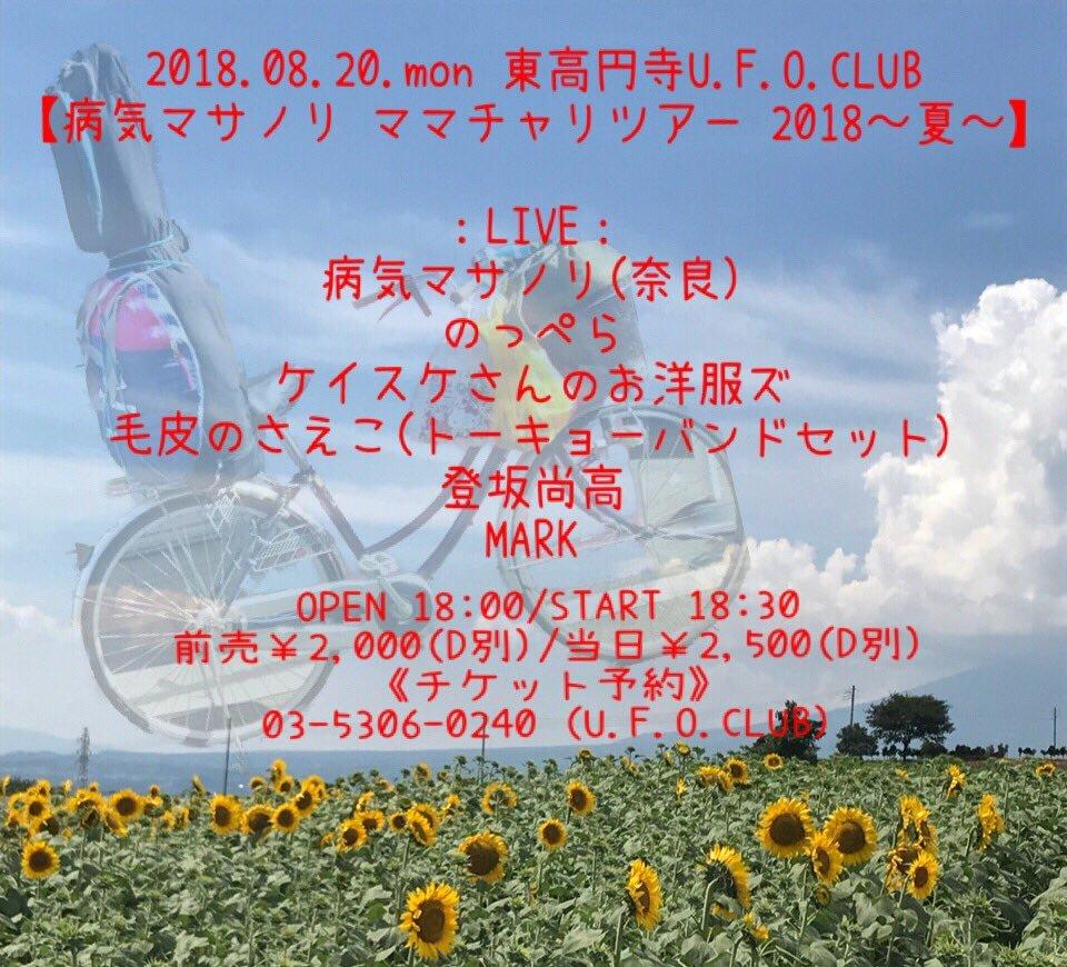 f0135625_07093250.jpg