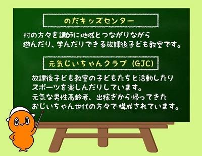 夏休み!キッズ×GJC!なのだ☆_c0259934_10575334.jpg