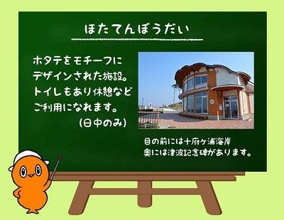 夏休み!キッズ×GJC!なのだ☆_c0259934_10580242.jpg