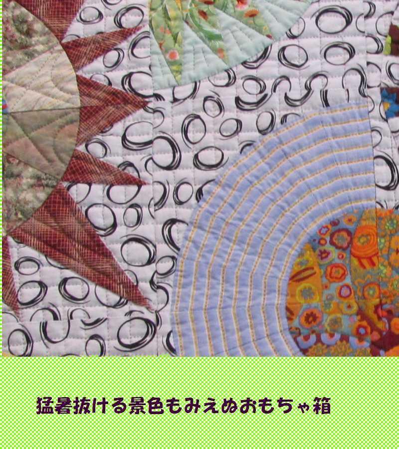 f0117041_04515588.jpg