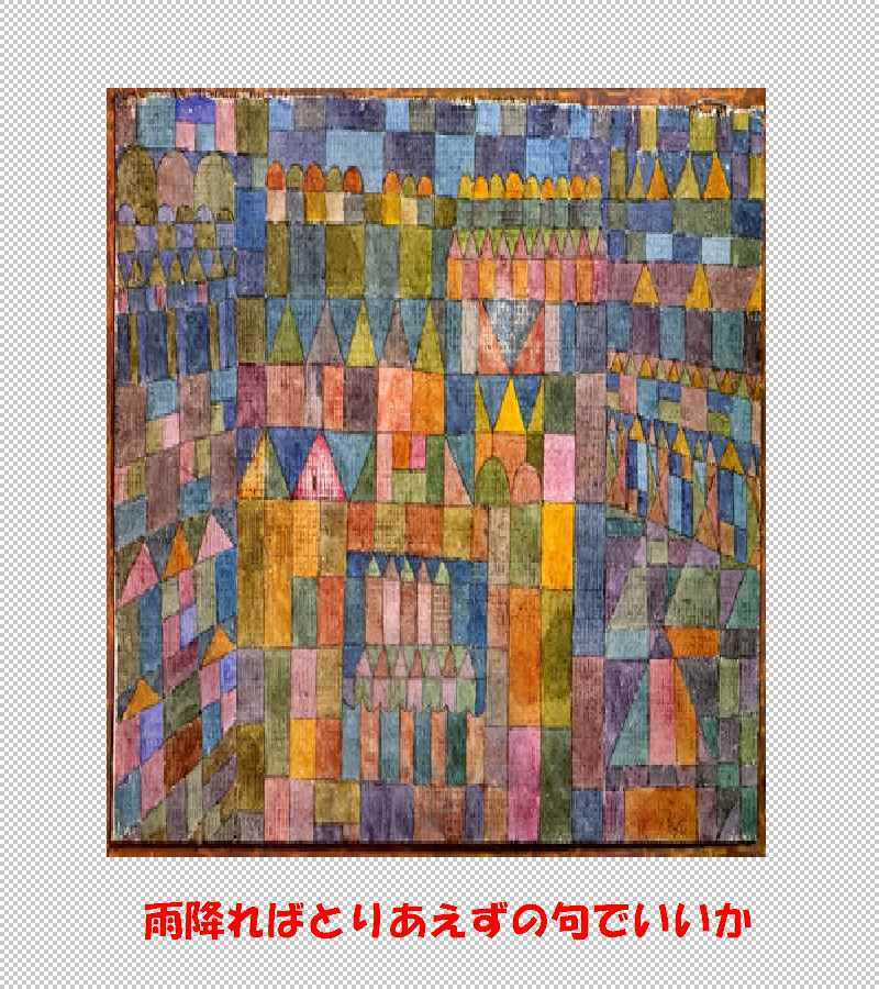 f0117041_05090670.jpg