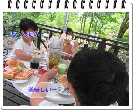 b0254145_15561678.jpg