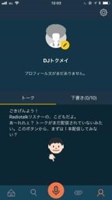 d0383647_13040294.jpg