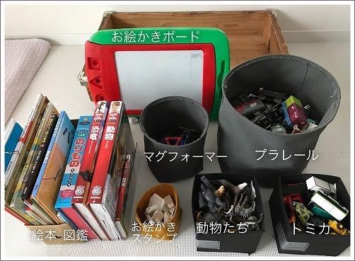 【 おもちゃの収納と新しいおもちゃ(マグフォーマー)】_c0199166_10043832.jpg