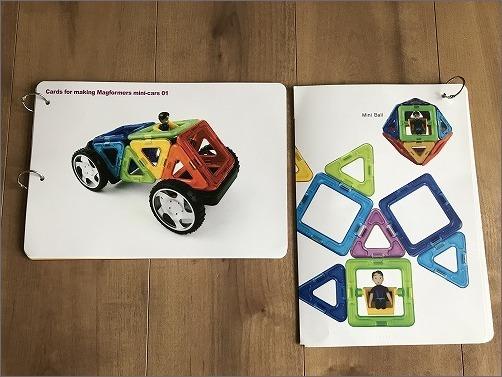 【 おもちゃの収納と新しいおもちゃ(マグフォーマー)】_c0199166_10121980.jpg