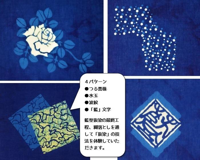 8月のイベント情報_e0013868_21344267.jpg