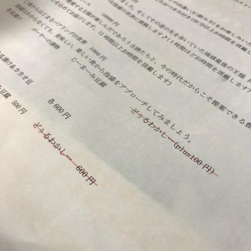 f0299682_18194312.jpg