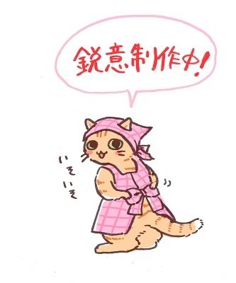 世界猫の日に、とくべつなお知らせ  Laura\'s Sweets Book will get Published♪_d0025294_20273473.jpg