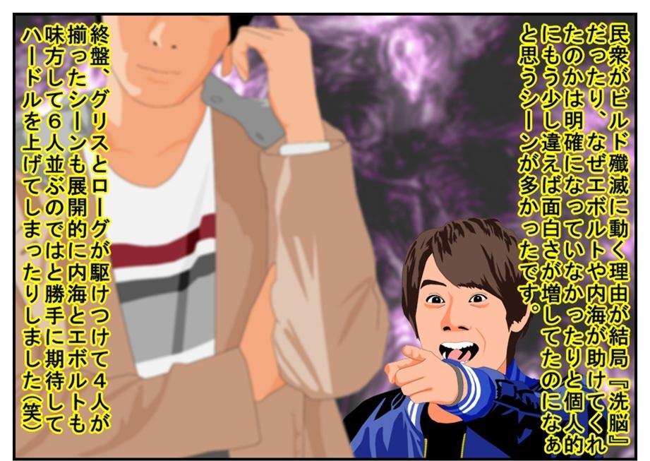 f0205396_21471945.jpg