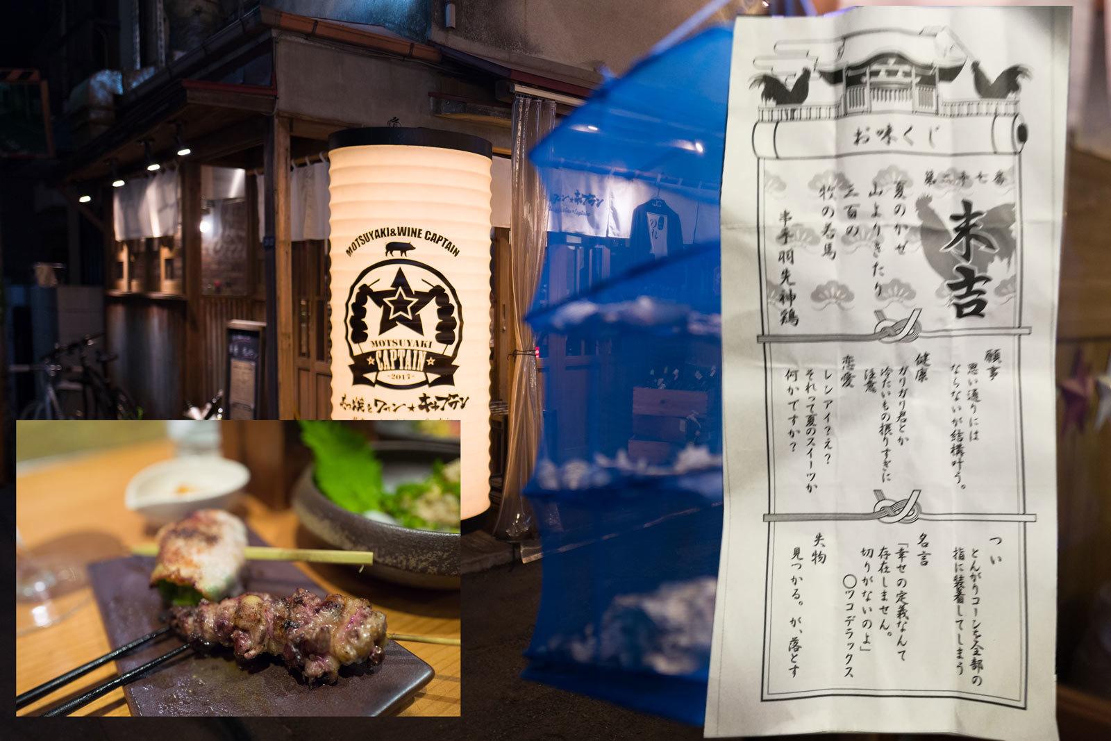 神奈川の後、神鶏_a0271402_08503694.jpg