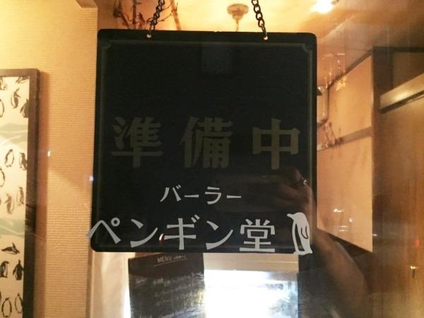 北海道後記5 しめパフェ!! 入荷SUPREME Tシャツ、半袖シャツ、キャップ_f0180307_18060430.jpg