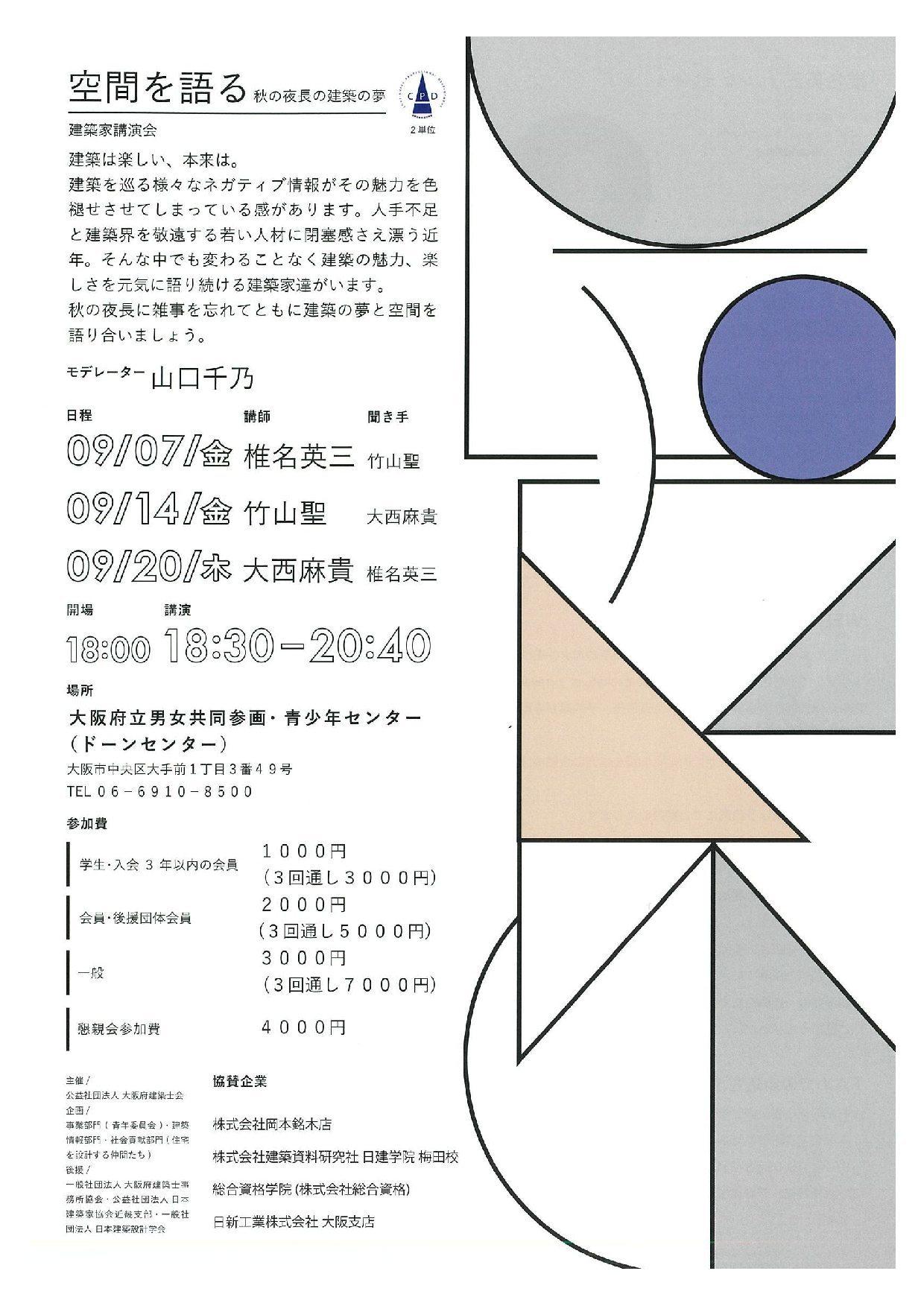 f0212626_20345683.jpg
