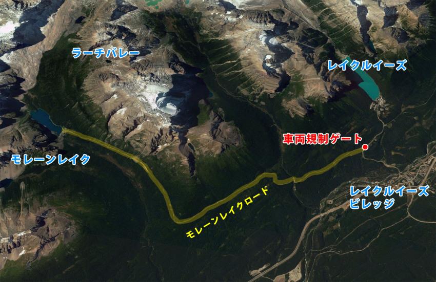 車両規制により、今やロッキーで最もプレミア感の高い日帰りハイキングコースとなったラーチバレー。_d0112928_05185179.jpg