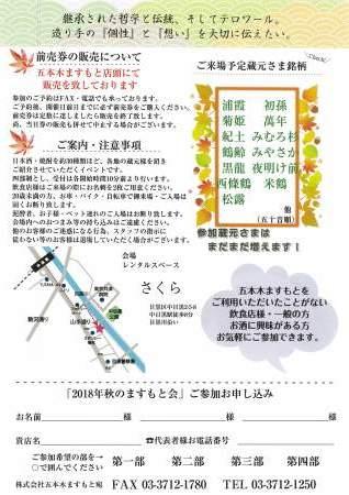 f0138036_15304945.jpg