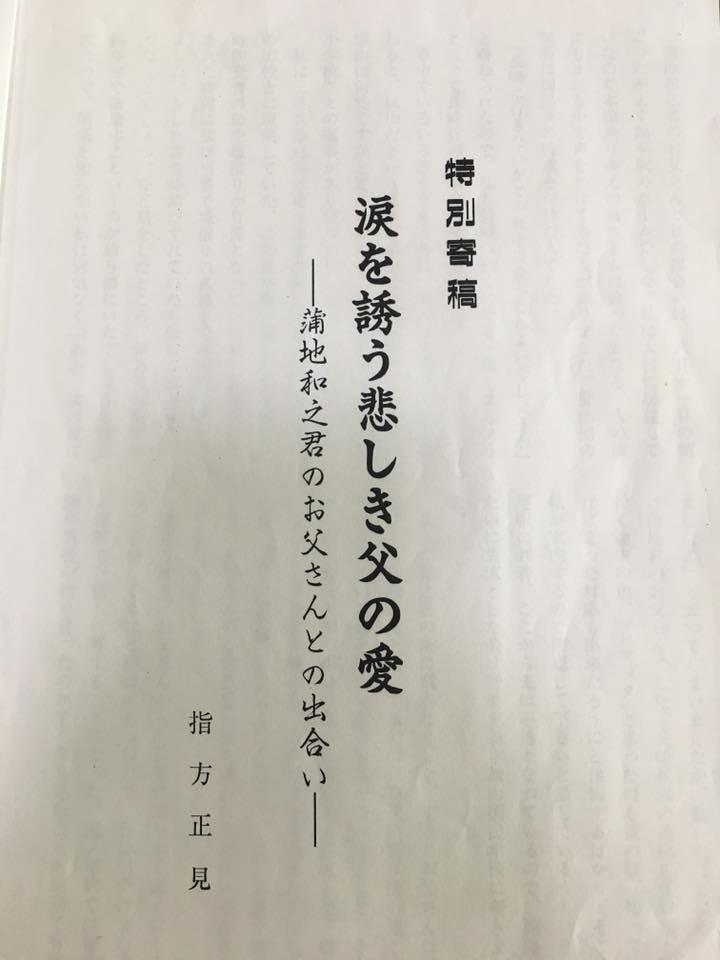 長崎原爆記念日_d0237757_14242661.jpeg