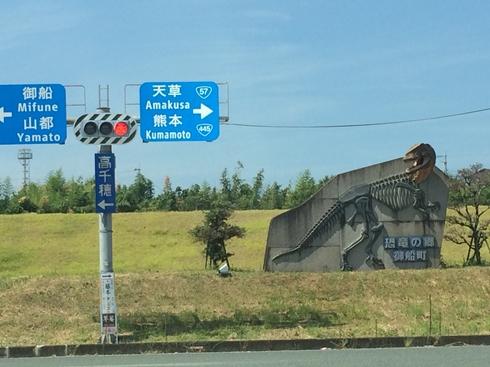 九州よかよかドライブパスで熊本へ!_d0291758_2259310.jpg