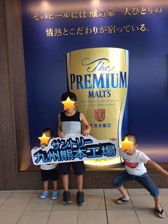 九州よかよかドライブパスで熊本へ!_d0291758_2339227.jpg