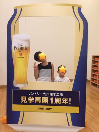 九州よかよかドライブパスで熊本へ!_d0291758_23434536.jpg