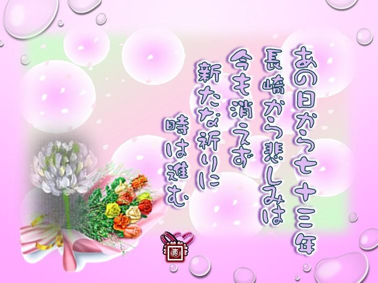 f0214467_09000437.jpg