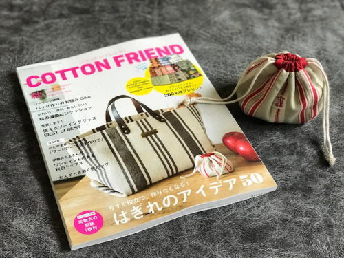 COTTON FRIEND vol.68 秋号_d0091671_14472736.jpg