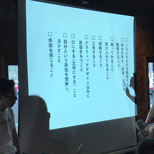 台湾台中 高田唯展「形形色色」その2_b0141474_01110577.jpg