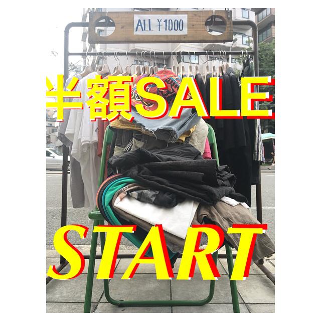 半額SALE START_a0267675_21312883.jpg