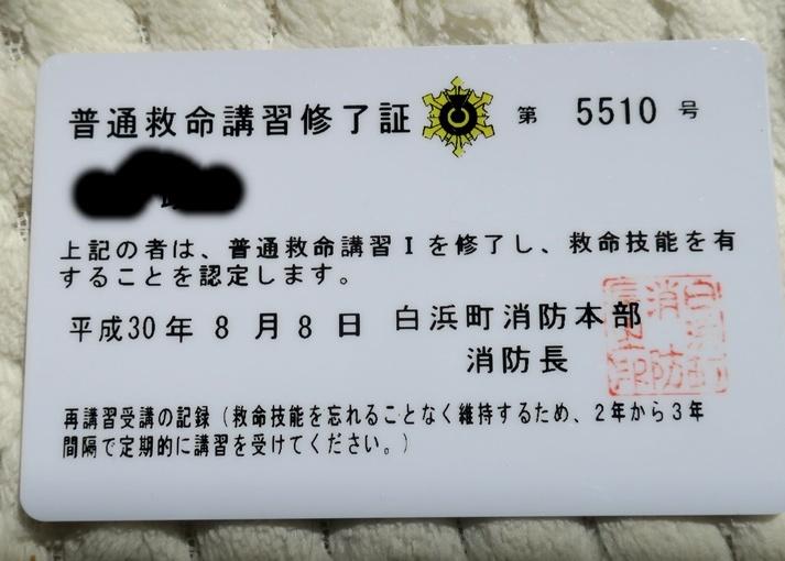f0046582_09211006.jpg