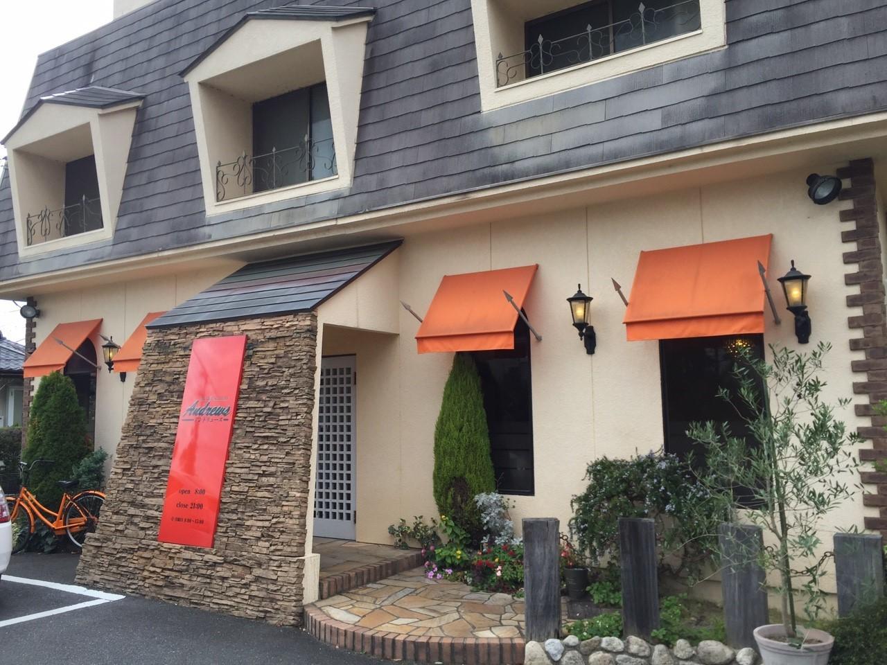 cafe & restaurant  アンドリュース  ポークチーズカツレツ_e0115904_14253824.jpg