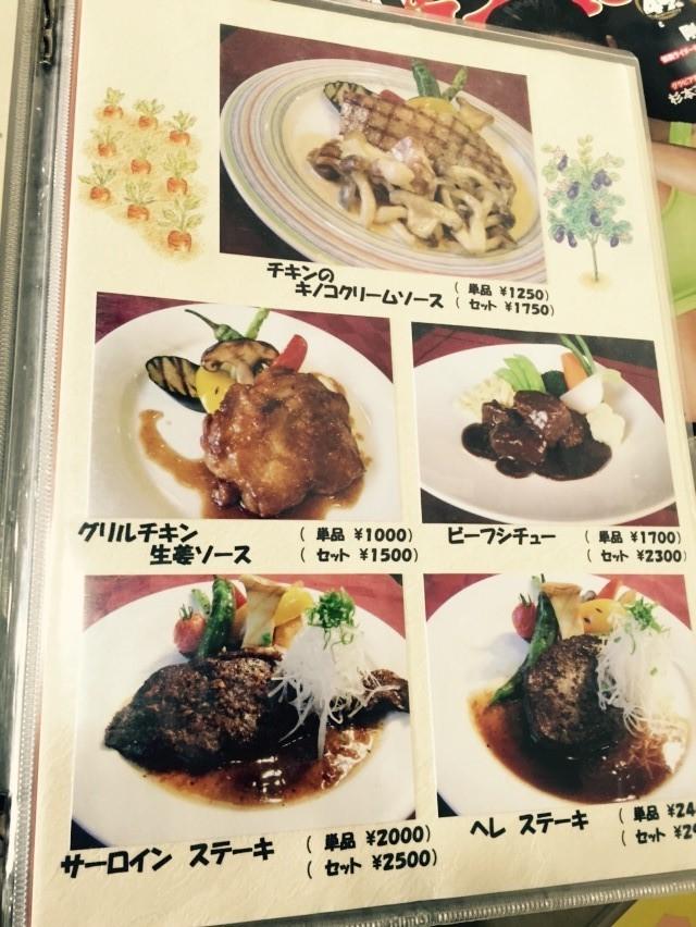 cafe & restaurant  アンドリュース  ポークチーズカツレツ_e0115904_14305696.jpg