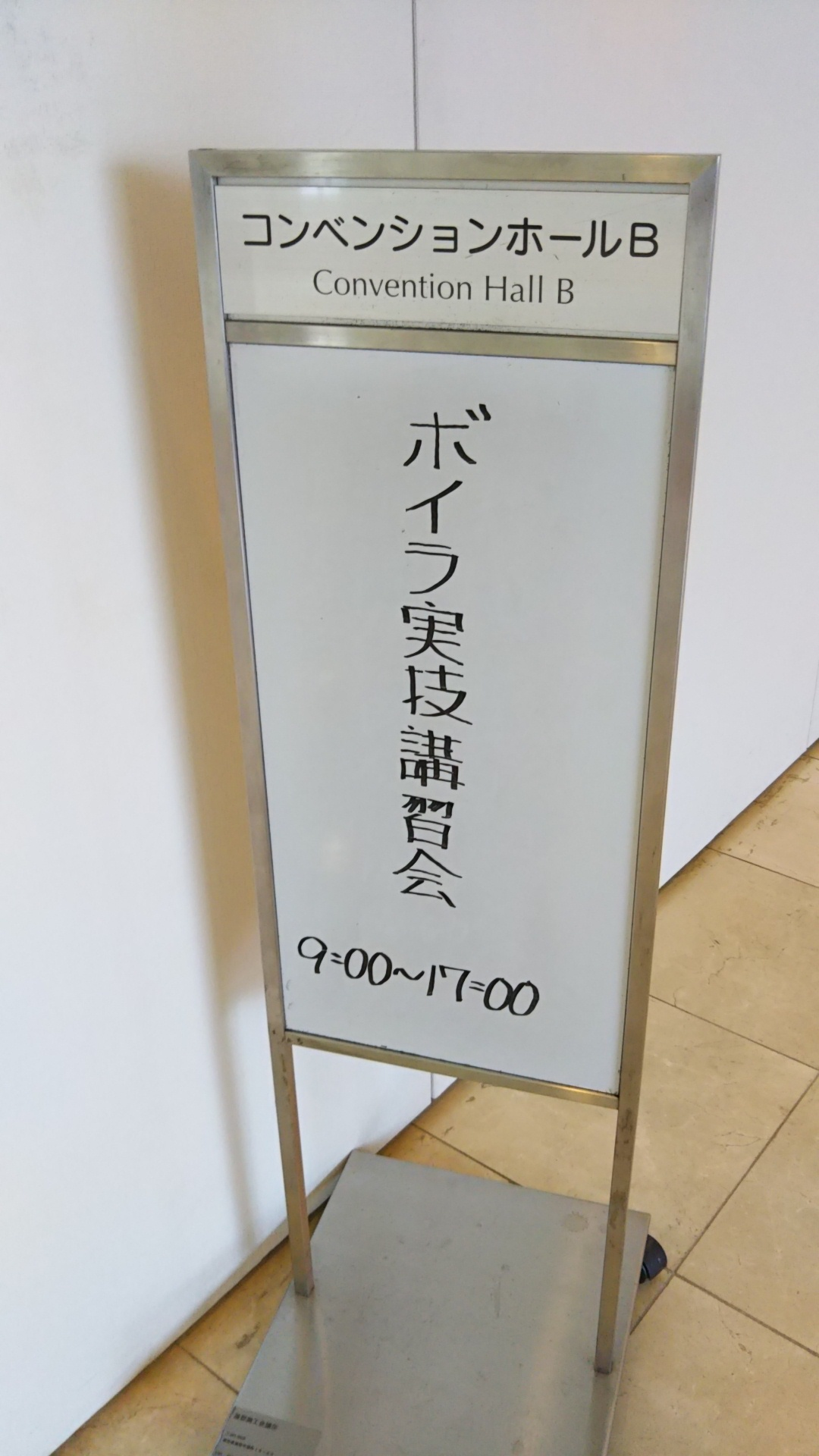 e0377404_17351882.jpg
