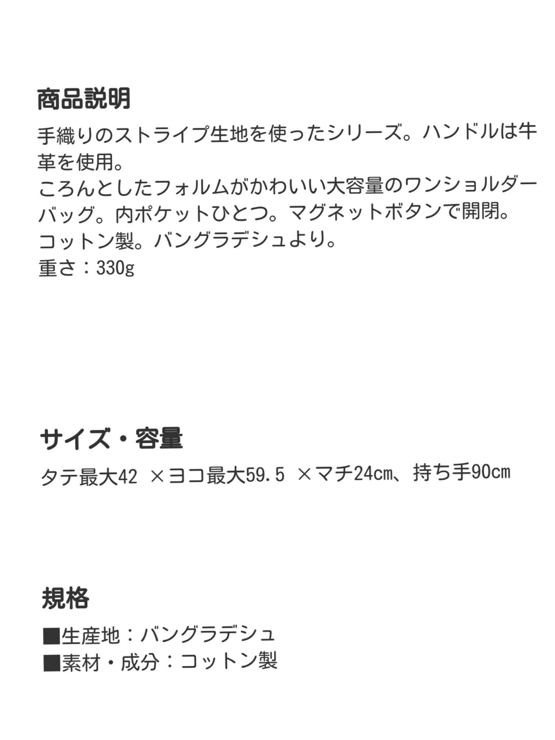 オーガニックコットンブラジャーなど入荷商品_f0255704_22013358.jpg