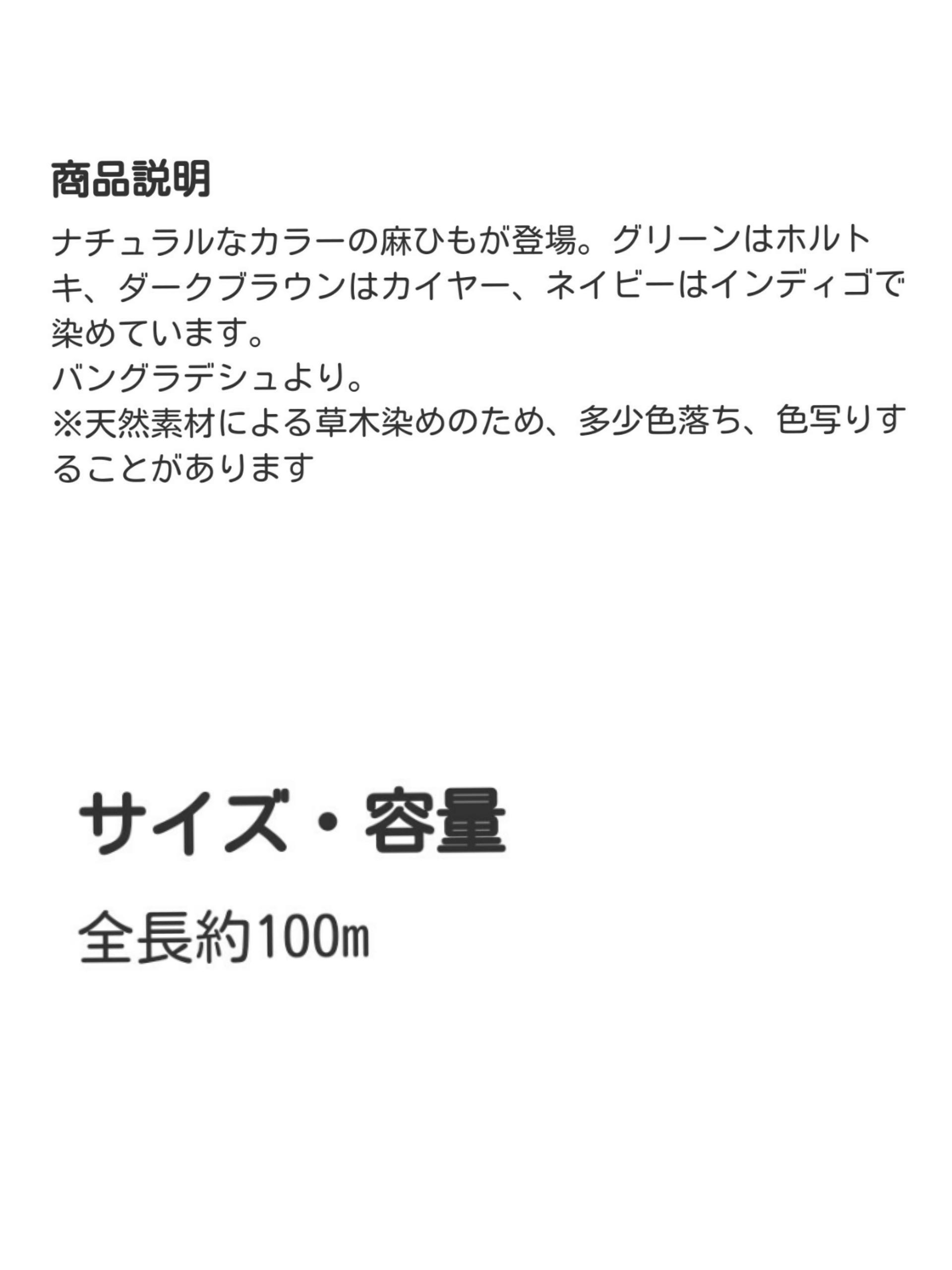 オーガニックコットンブラジャーなど入荷商品_f0255704_22022950.jpg
