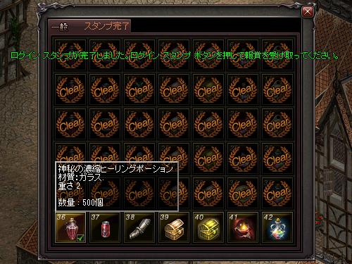 b0056117_09265380.jpg