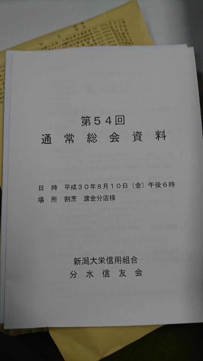 b0237229_19511452.jpg