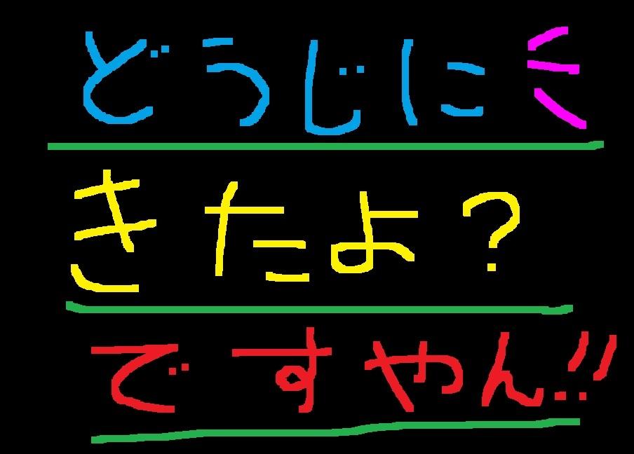 f0056935_17543012.jpg