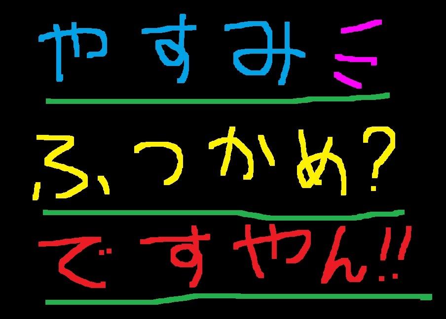 f0056935_20291006.jpg