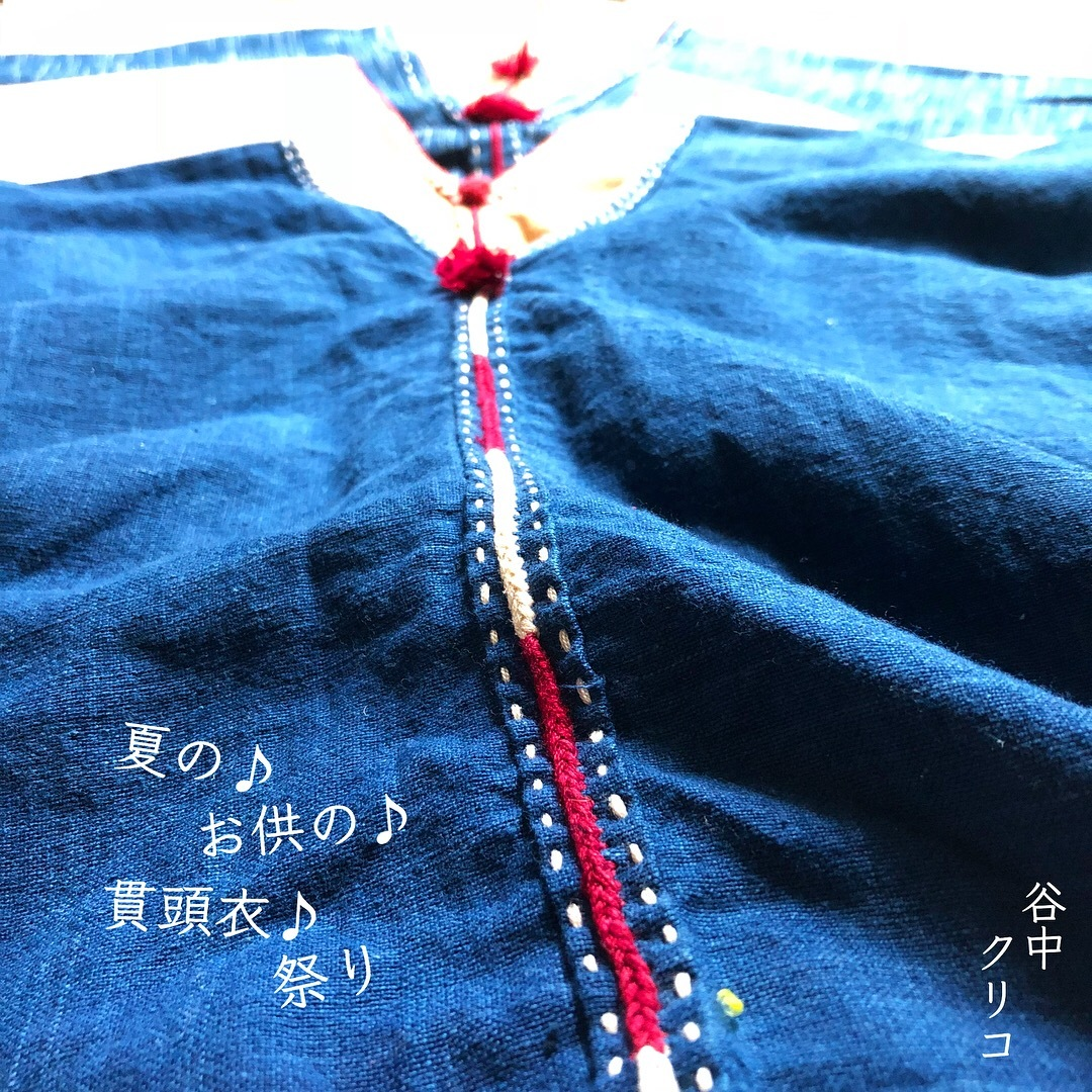 夏のお供の貫頭衣祭り 谷中クリコ_d0156336_13235105.jpg