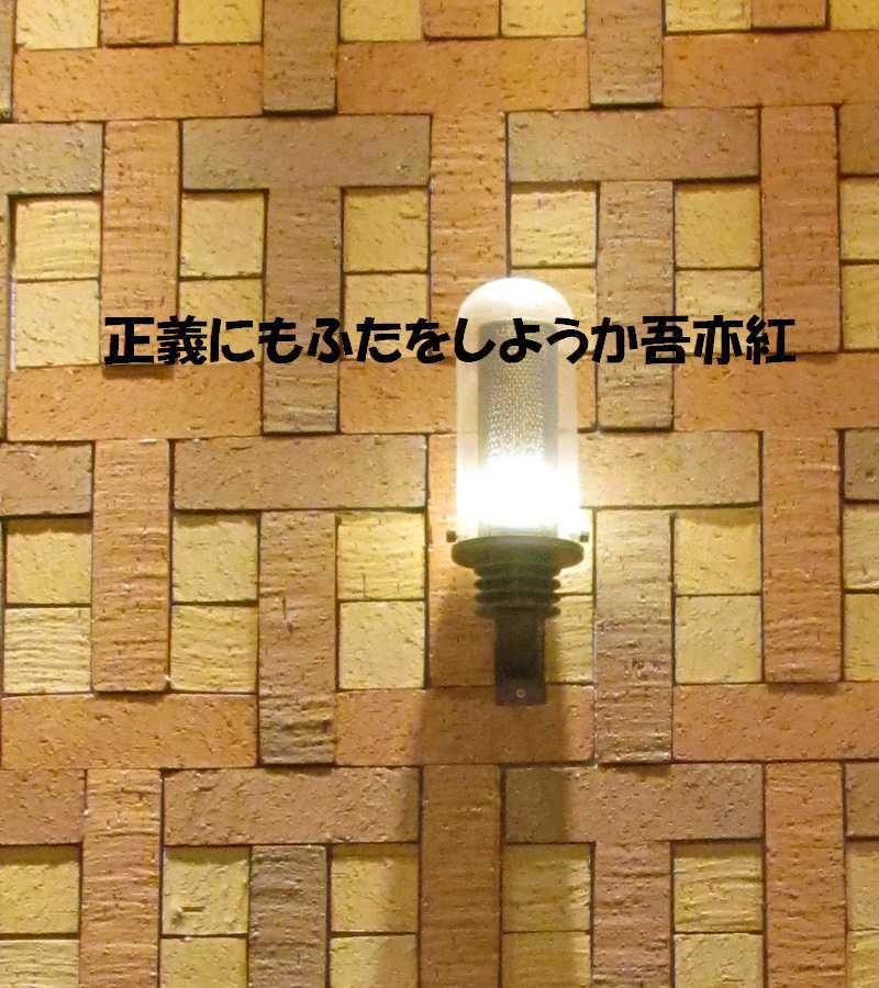 f0117041_16062633.jpg