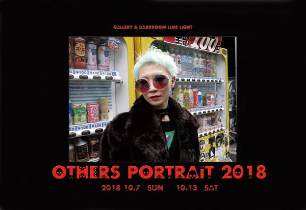 企画展others portrait 2018 参加者様を募集中です。_e0158242_10503438.jpg